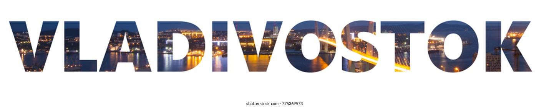 Word Vladivostok with night Vladivostok background isolated on white