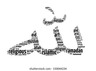 """Words illustration of Arabic calligraphy, """"Allah"""" in white background"""