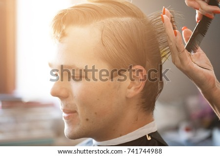 Work Barber Shop Hairdresser Cutting Hair Stock Photo Edit Now