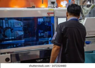 Steel Mold Images, Stock Photos & Vectors | Shutterstock