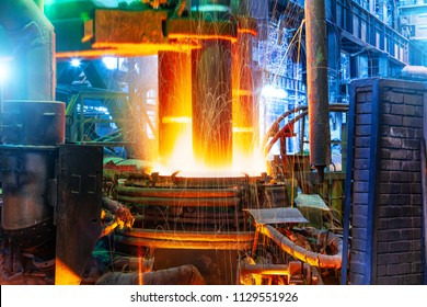 Working electroarc furnace at the metallurgical plant workshop