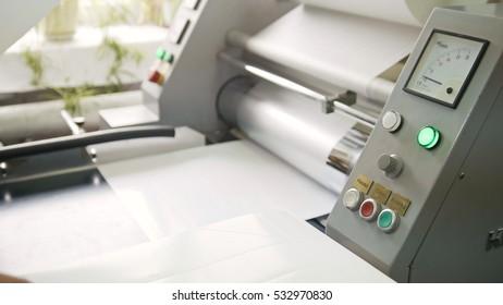 Working printing machine, polygraph industry