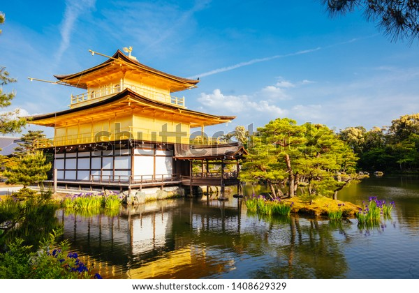 The world famous Kinkakuji Temple (The Golden Pavilion) in Kyoto, Japan