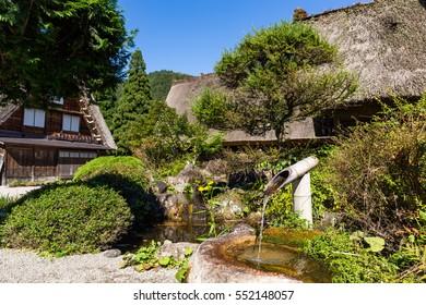 World Heritage, Historical Japanese Village