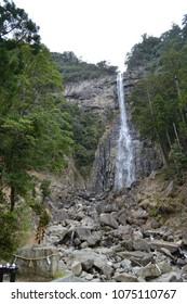 World Heritage Nachi Falls