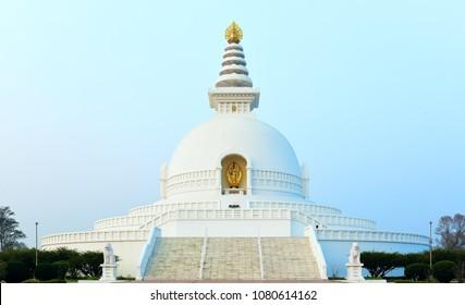 The World Peace Buddhist Pagoda in Pokhara, Nepal, built under the guidance of the Buddhist monk Nichidatsu Fuji from Japan