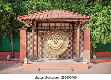 World Peace Gong at Gandhi Smriti (former Birla House), New Delhi, India