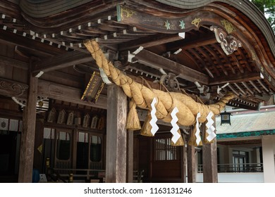 The worship hall and shinto straw festoon (translation of the wood plate: Shirayamahime-jinja Shrine)