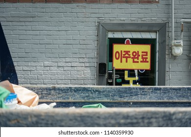 It is written as 'Completed migration' in Korean. It will be demolished for redevelopment.