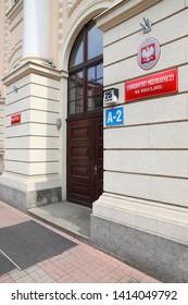 WROCLAW, POLAND - MAY 11, 2018: Uniwersytet Przyrodniczy (University of Environmental and Life Sciences) in Wroclaw, Poland. There are 11 public universities in Wroclaw.