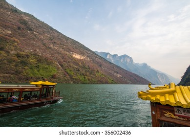 the wu gorge of three gorges at the yangtze river, near Badong, Hubei, China
