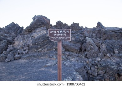 WUDALIANCHI, CHINA, OCTOBER 4, 2018: sign board of civilization norms guide