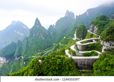 Wulingyuan Scenic Area which was designated a UNESCO World Heritage Site in 1992 as well as an AAAAA scenic area by the China National Tourism Administration