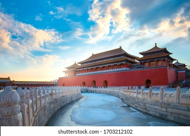 Wumen (Meridian Gate) of the Forbidden City in Beijing, China