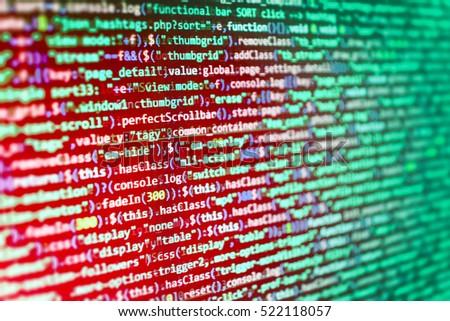 WWW Software Development Software Development Javascript Stock Photo