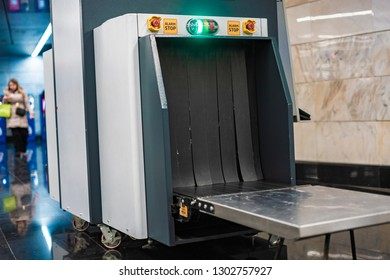 x ray metal detector check baggage in airport or public place