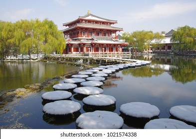 Xi 'an datang furong garden snow