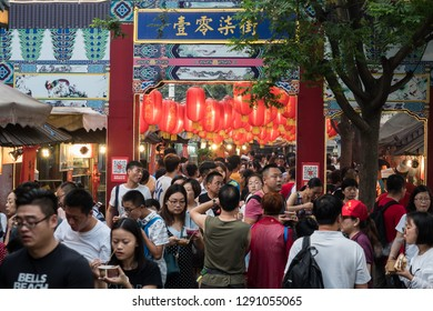 Xiam, China, August 2018, many people in a market