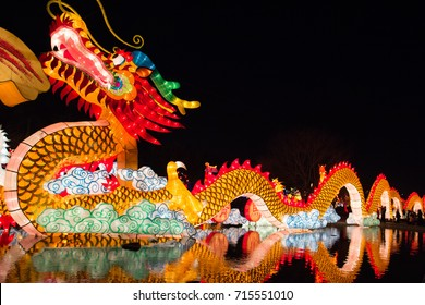Xiamen, China - Feb 4, 2014: Exhibit Of Lanterns Festival in Xiamen Garden Expo, China