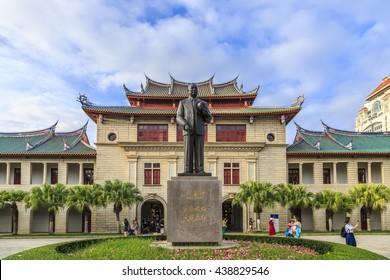 Xiamen, China - June 5, 2016: Xiamen University is one of China's most beautiful school.