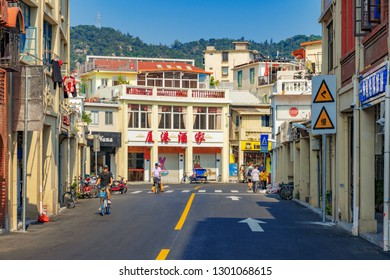 XIAMEN, CHINA -OCTOBER 09: This is a street with traditional buildings in the Shapowei area near Xiamen University on October 09, 2018 in Xiamen