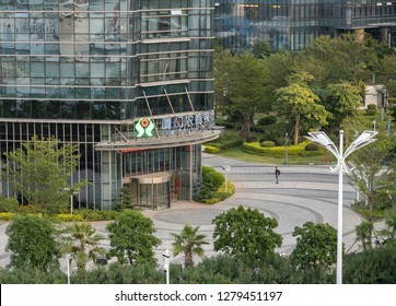 XIAMEN, CHINA - OCTOBER 30, 2018: Entrance to Xiamen Rural Commercial Bank in Port of Xiamen