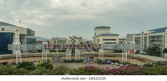 XIAMEN, CHINA - OCTOBER 31, 2018: Entrance to Pilot Free Trade Zone in Port of Xiamen