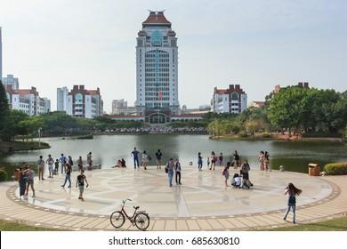Xiamen City - Autumn 2014:Xiamen University Songen Buildings In Xiamen City,Fujian,China