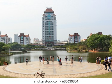 Xiamen City - Autumn 2014:Xiamen University Songen Buildings In Xiamen City,Fujian,China