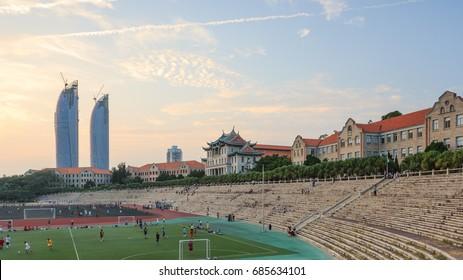 Xiamen City - Autumn 2014:Xiamen University Playground In Xiamen City,Fujian,China