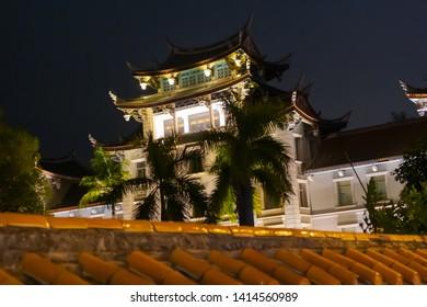 Xiamen Museum night illumination in China, Xiamen city