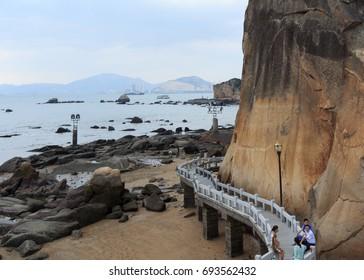 Xiamen,China - Aug 23, 2014:Tourist Playing At Haoyue Park Of Gulangyu Island In Xiamen City,Fujian,China