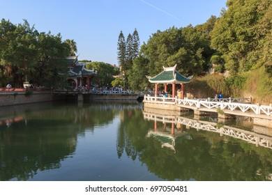 Xiamen,China - Oct 4, 2014:Shu Zhuang Park At Gulangyu Island In Xiamen City,Fujian,China