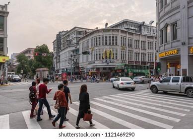 Xiamen,China-April 24 2018:Zhongshan Road Pedestrian Street Many people walk on the street.