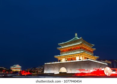 Xian Bell & Drum Tower at dusk in China