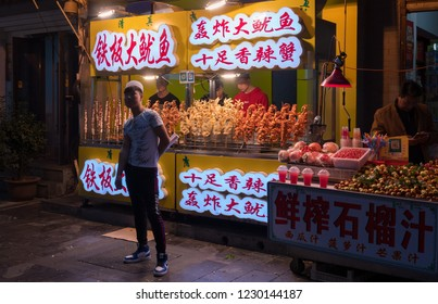 XI'AN, CHINA - 17 OCTOBER 2018: Street food vendors in the Muslim quarter of Xian