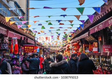 XI'AN, CHINA, DECEMBER 25 2017: The colorfu traditional market street of Xi'An