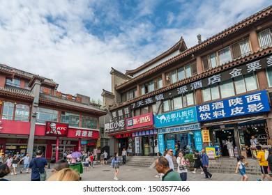 Xian, China -  July 2019 : Shops in Muslim Quarter in Xian, Shaanxi Province