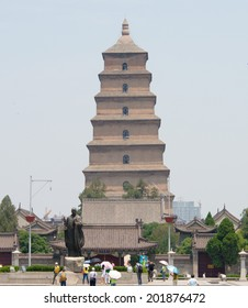 XIAN, CHINA - Jun 23 2014: Giant Wild Goose Pagoda. This is World heritage site.