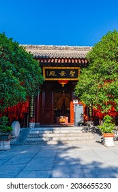 Xi'an, China, June 21, 2021: City God Temple, the Taoist architecture capital of the Ming and Qing dynasties in the center of Xi'an, Shaanxi