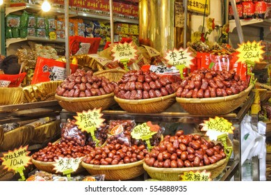 XIAN, CHINA-JULY 25, 2016: Chinese dates for sale at Beiyuanmen Street, Muslim Quarter of Xian.Also known as Muslim Snack Street, it is packed with restaurants and street vendors selling snack foods.