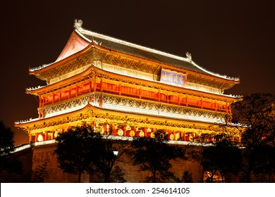 XiAn Drum Tower at Night