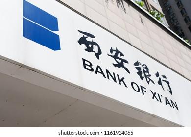 xian shaanxi, CN - Apr 29, 2018: The logo of Bank of xian in modern office building