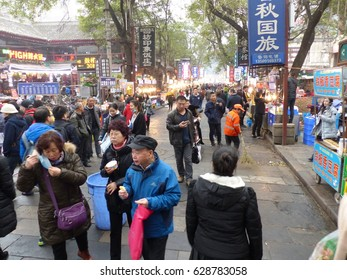 Xi'an / Street food vendors / picture showing the famous street food vendors in the Muslim District in Xi'an, China. Taken in October 2015.