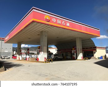 XIANGGELILA,DEQEN,YUNNAN,CHINA-OCTOBER 18,2017:Exterior view of PetroChina gas station. This is a Chinese oil and gas company and is the listed arm of state-owned China National Petroleum Corporation.