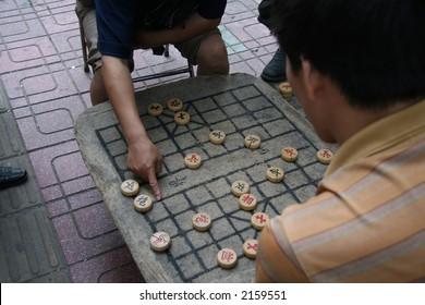 xiangqi - chinese chess