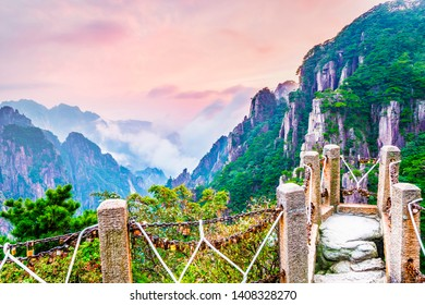 Xihai Great Canyon (West Sea Grand Canyon) of Huangshan (Yellow Mountains). Located in Huangshan, Anhui, China.