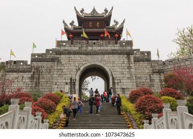 Xijiang, China - March 25, 2018: Entrance gate of Qingyan ancient town in Guizhou, China