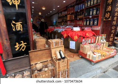 Xijiang, China - March 25, 2018: Store selling the famous Maotai sorghum liquor in Qingyan ancient town in Guizhou, China