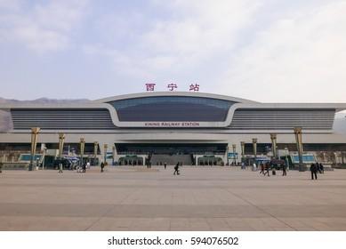 Xining station